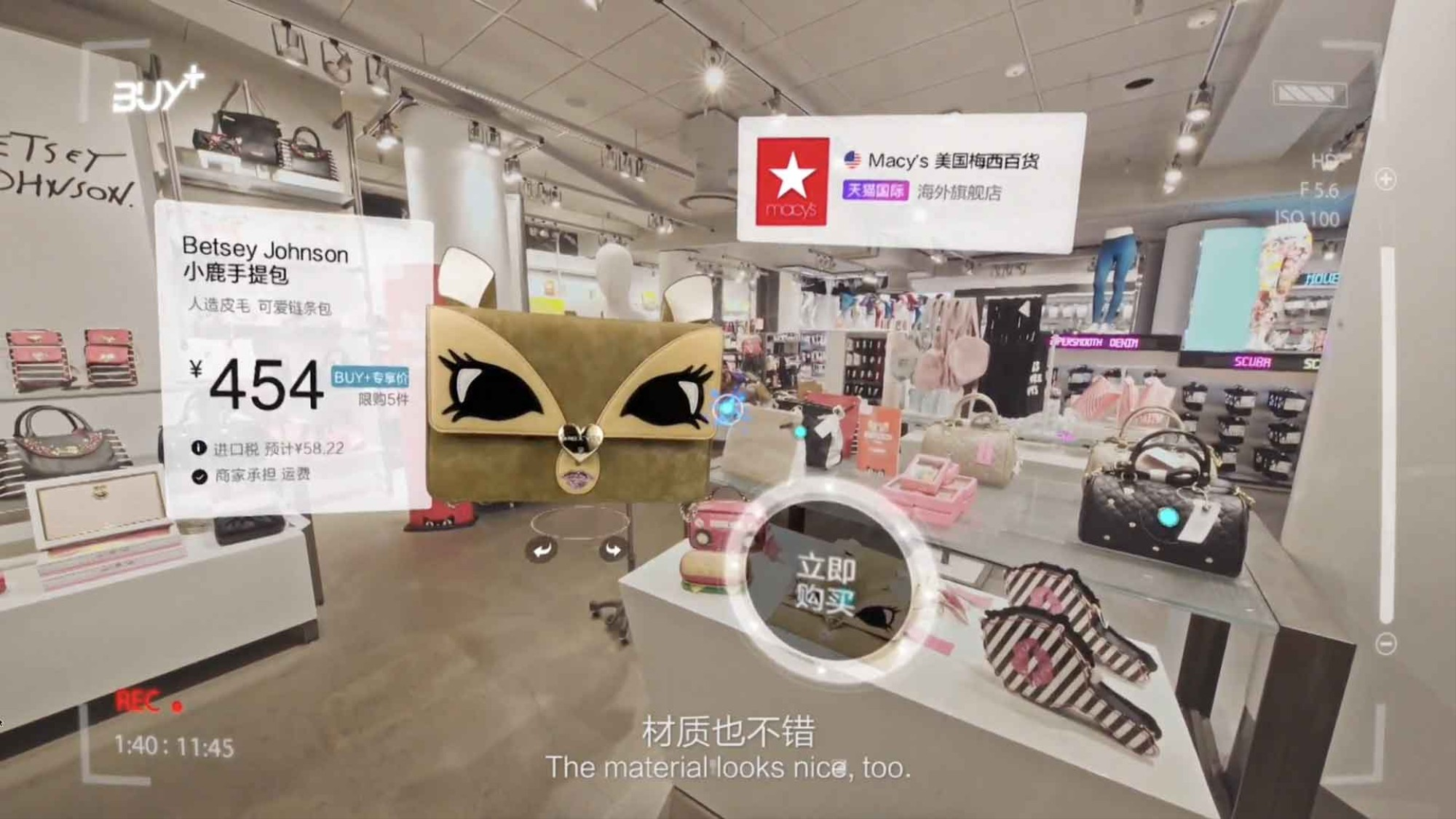 The strange, lonely experience of shopping in Alibaba's VR
