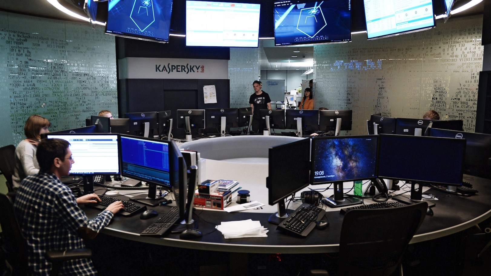 microsoft office company. Russian Security Firm Blames Pirated Microsoft Office For NSA Leak Company T