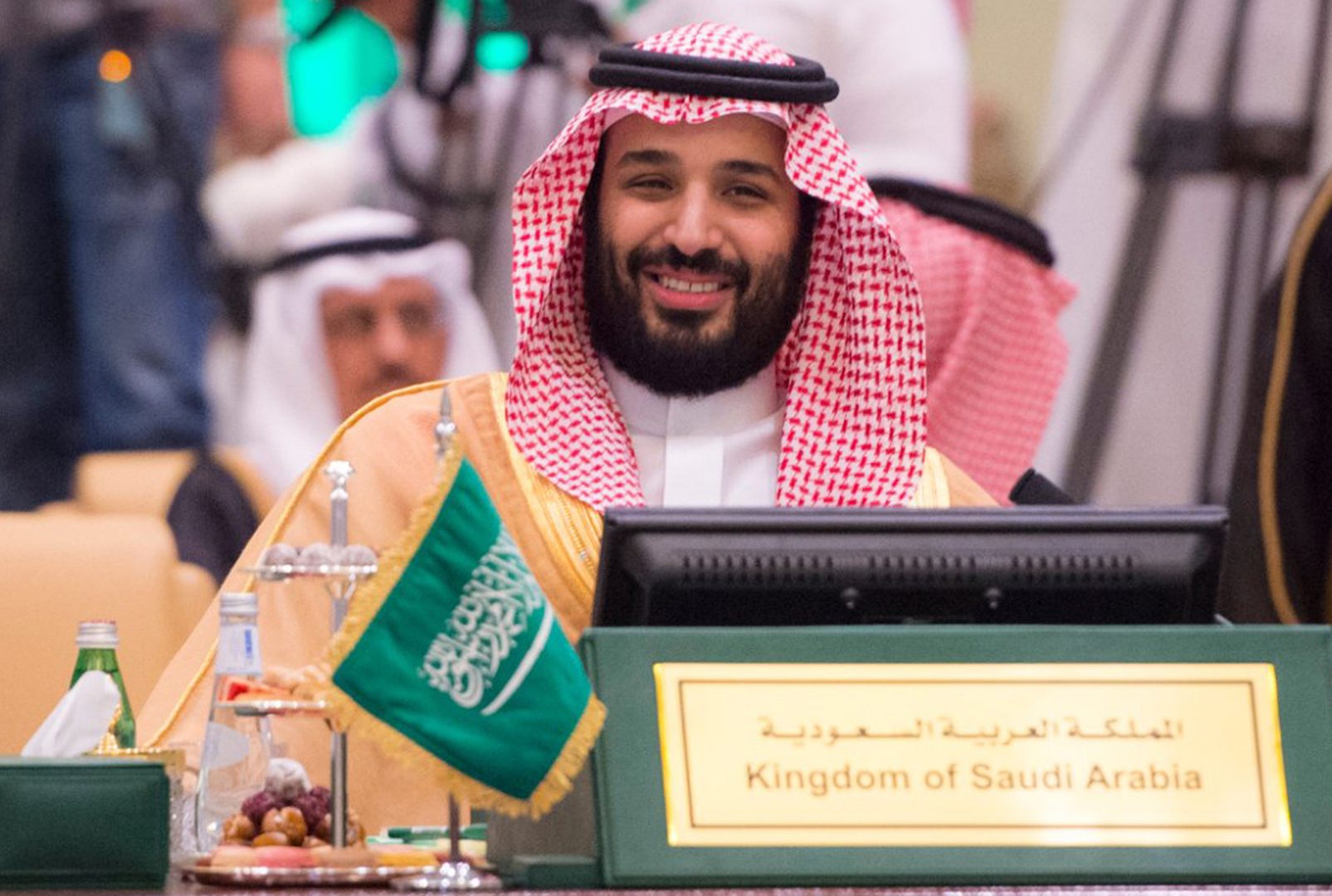 Saudi Arabien News